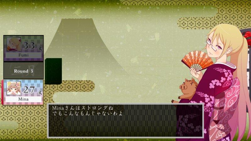 日式花札纸牌截图第11张