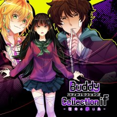 Buddy Collection if: Red String of Fate
