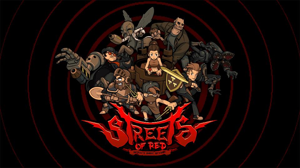 赤红之街:恶魔的挑战 豪华版