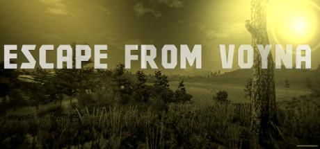 逃避战争:FPS战术生存