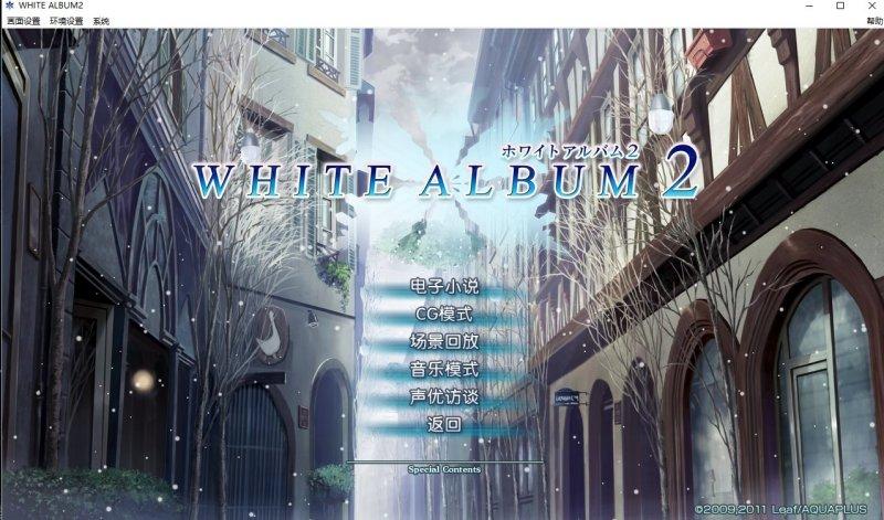 白色相簿2截图第1张
