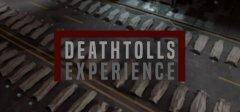 死亡人数体验