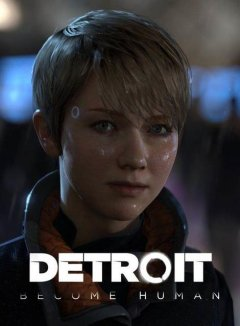 底特律:成为人类