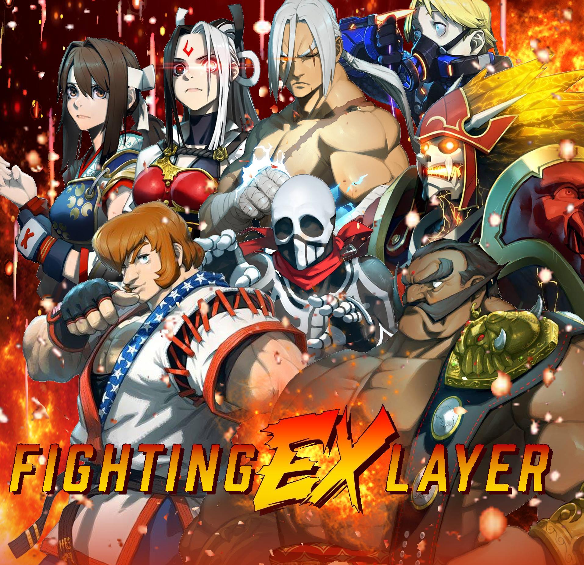 格斗领域EX