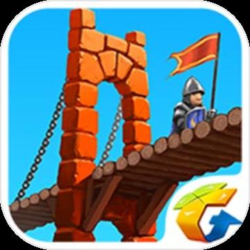 桥梁建筑师:中世纪