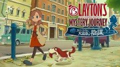 雷顿的神秘之旅:卡特丽艾尔和大富翁的阴谋
