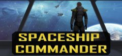 Spaceship Commander