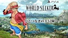 海贼王:寻秘世界