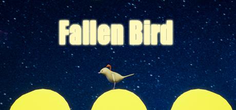 堕落的小鸟