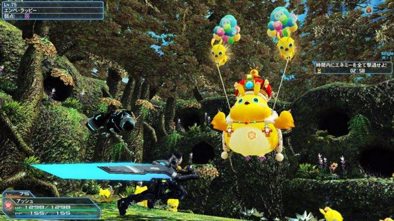 梦幻之星Online2截图第3张