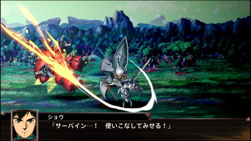 超级机器人大战X截图第3张