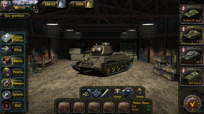 Find & Destroy: Tank Strategy截图第1张