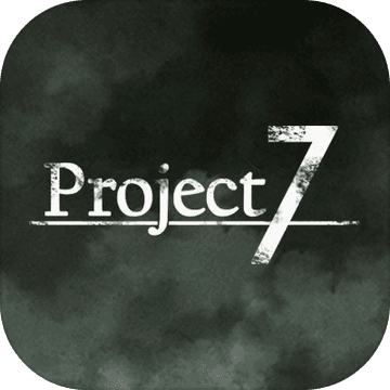 Project7