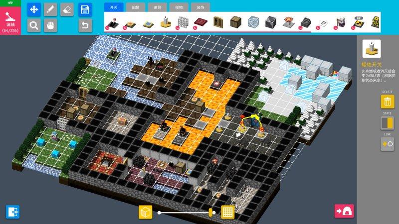 砖块迷宫建造者截图第1张