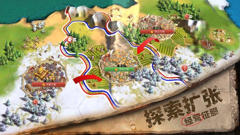 文明Online:起源截图第6张