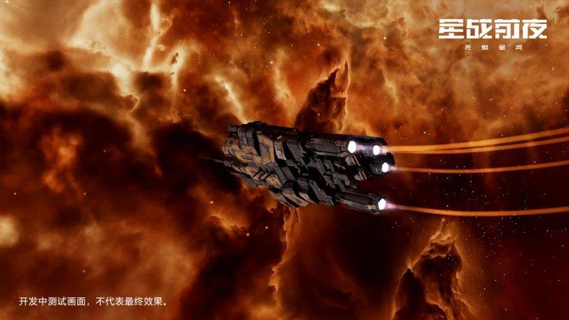 EVE星战前夜:无烬星河截图第1张