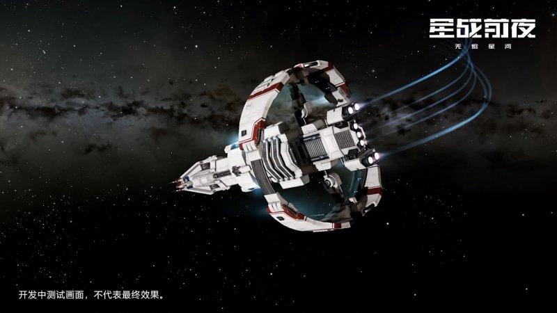 EVE星战前夜:无烬星河截图第4张