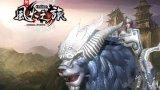 九城3D武侠网游《风火之旅OL》试玩