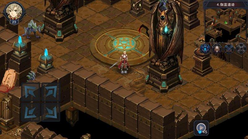 城堡传说3:永恒之城截图第4张