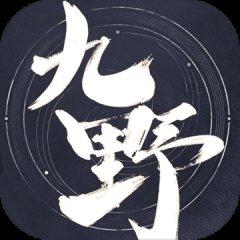 仙剑奇侠传九野