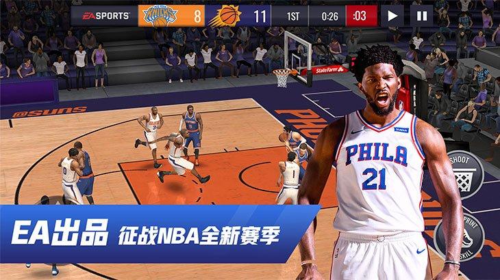 NBA LIVE Mobile截图第1张