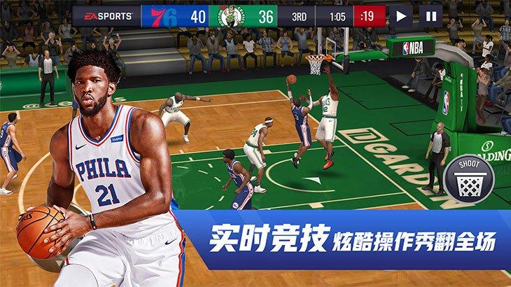NBA LIVE Mobile截图第2张