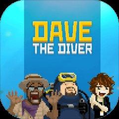 潜水员戴夫