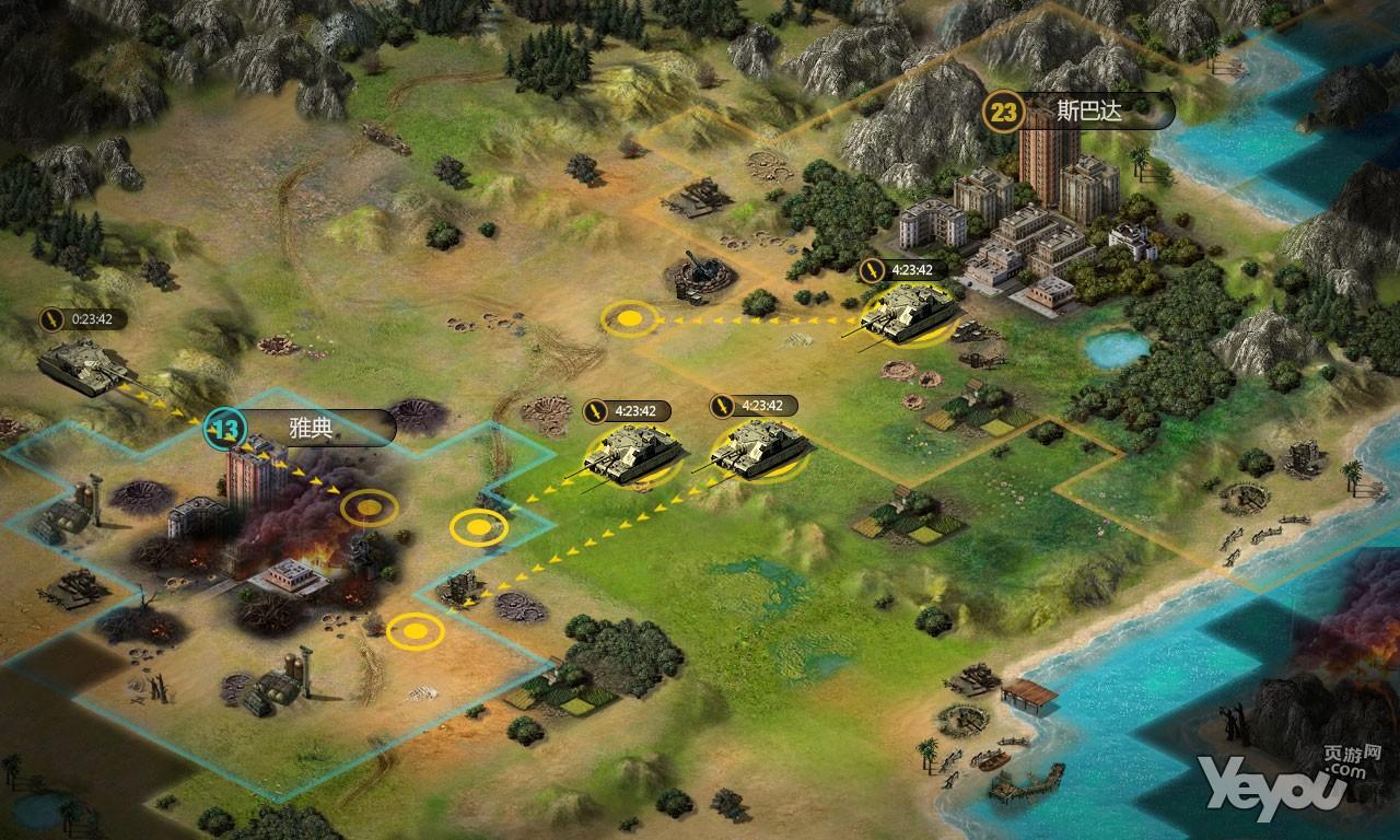 新殖民帝国竞技版免费下载
