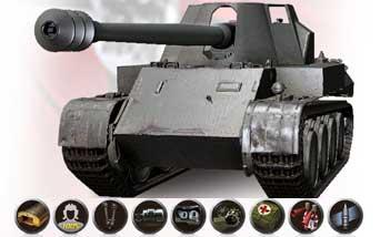 天蝎完全体礼包 坦克世界
