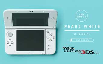 new3DSll 任天堂游戏机 掌上游戏机
