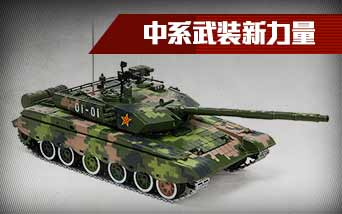 装甲风暴99式坦克模型手办