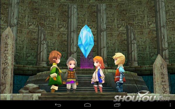 最终幻想3截图第1张
