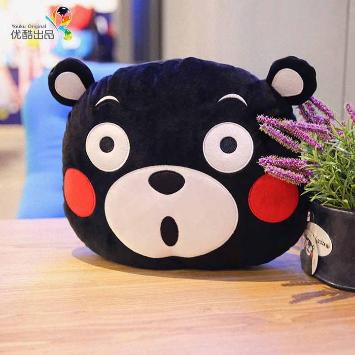 【熊本熊】毛绒公仔抱枕 可爱玩偶kumamon玩具