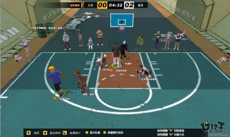 街头篮球截图第2张