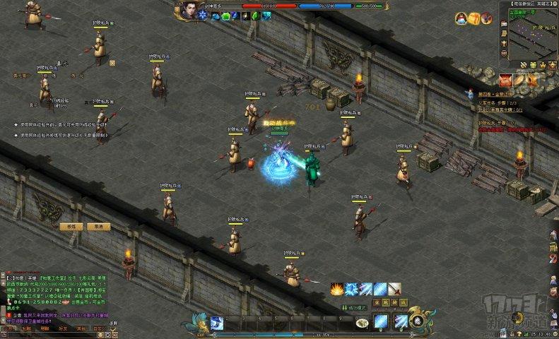 剑侠世界2-试玩截图第4张