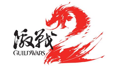 新游尝鲜坊:《激战2》新资料片美服抢先