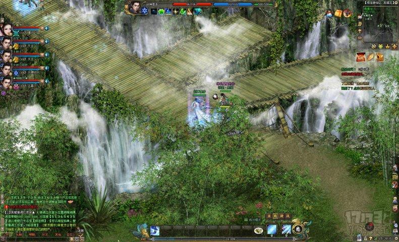 剑侠世界2-试玩截图第3张