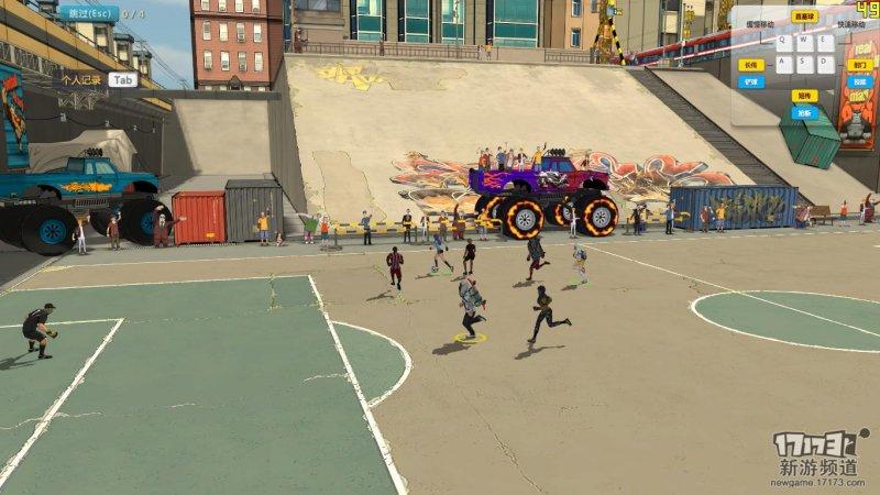 街头足球截图第1张