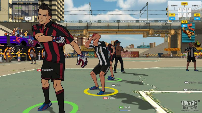 街头足球截图第4张