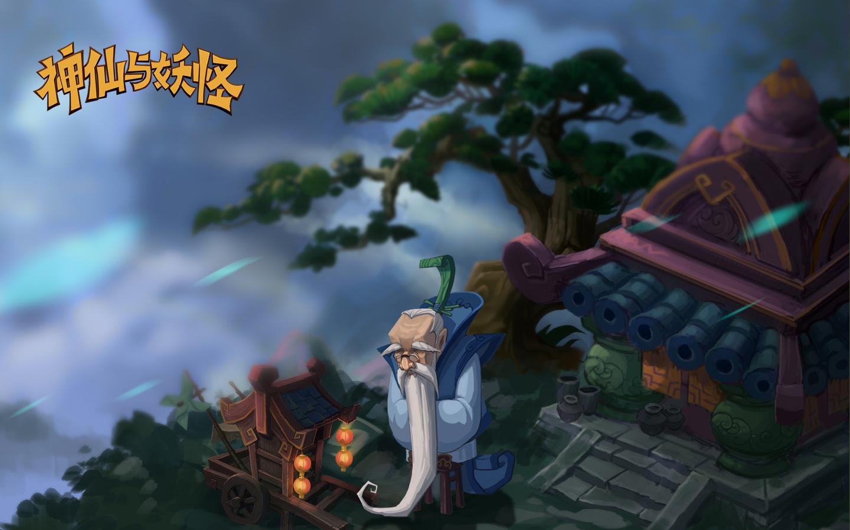 神仙与妖怪 游戏壁纸 神仙与妖怪游戏截图 新网游频道