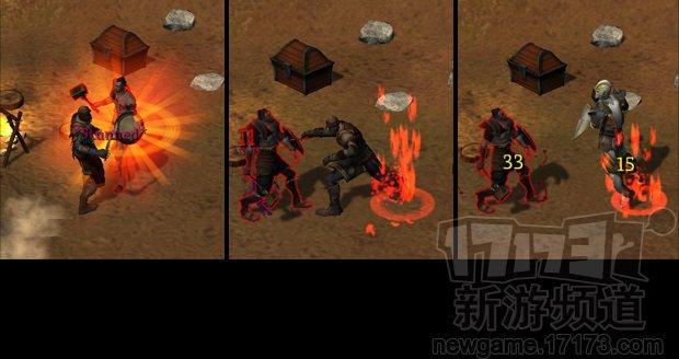 碎片-游戏截图第3张