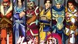 第九城市2D武侠网游《名将三国》试玩