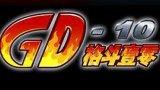 百海信息2.5D横板网游《格斗10》试玩