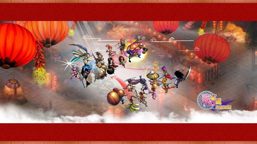 梦幻古龙-游戏壁纸第4张