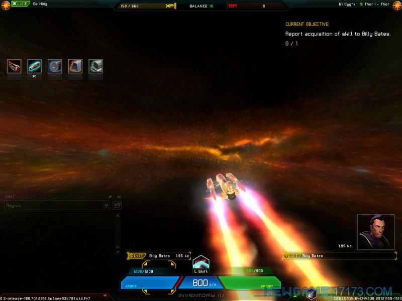 太空王国游戏截图第1张