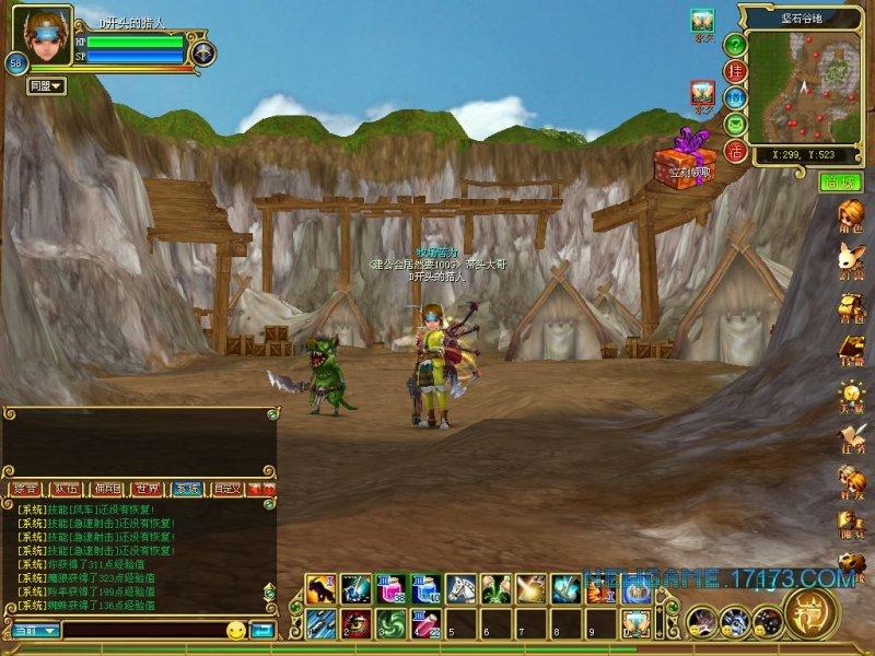 幻兽大陆游戏截图第3张
