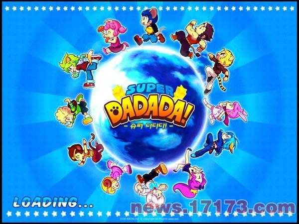 Super Dadada游戏截图第2张