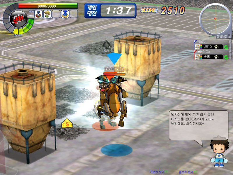 MOK游戏截图第4张
