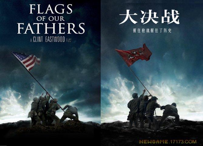 大决战-宣传海报第4张