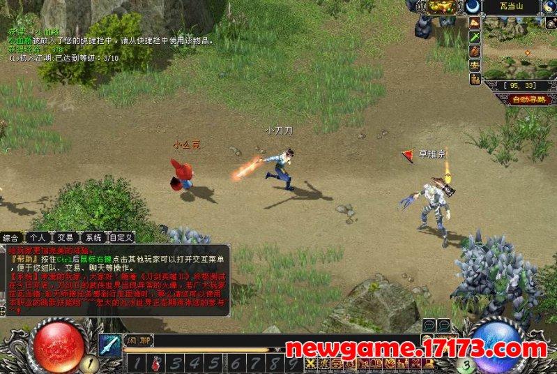 刀剑英雄2游戏截图第3张